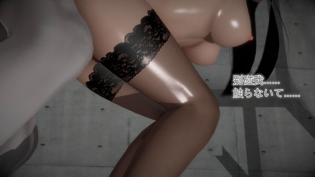 支线:Shimai Mahou Shoujo Sei down Aya - fidelity 8