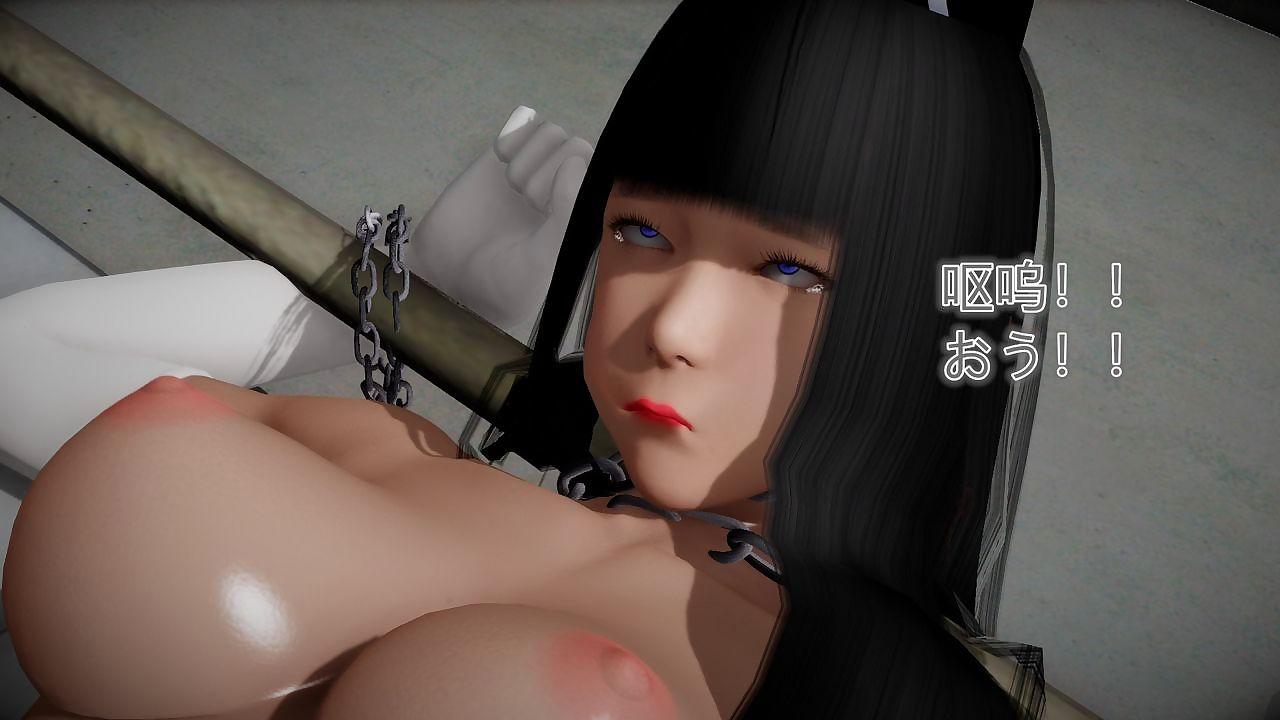 支线:Shimai Mahou Shoujo Sei just about Aya - attaching 5