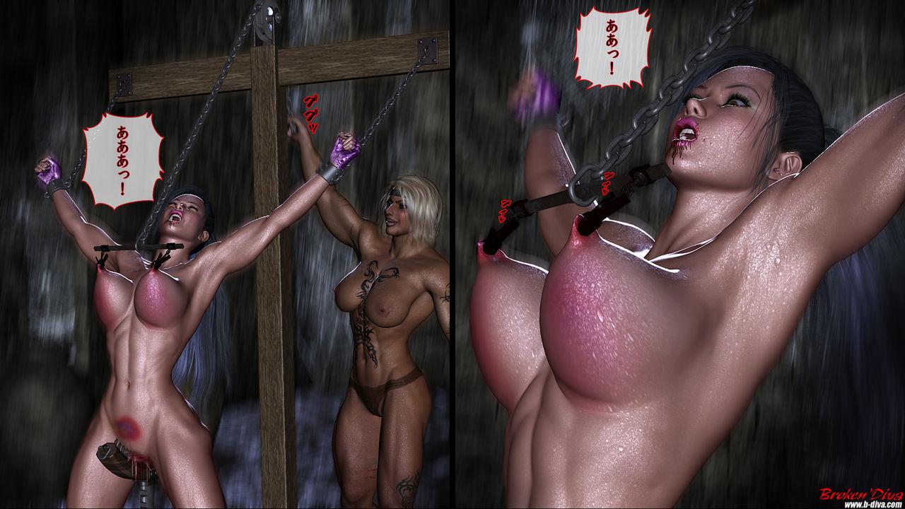 Beastslayer Bikini NINJA - Gorgon relating to make an issue of Dissolute Fortress - ornament 2