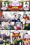 Bitchi Sisters Supers- Dragon Ball