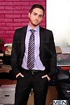 be passed on gay office set 8