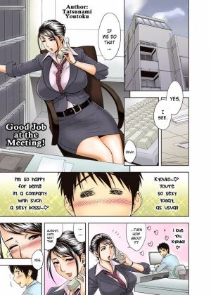 Good Job At Meeting- Hentai