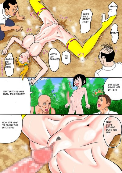 The Bitch Next Door- Hentai - part 3