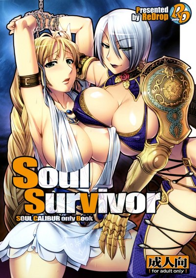 Redrop - Soul Survivor (English)
