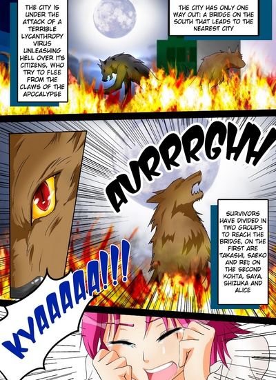 High School Of The Werewolf 1